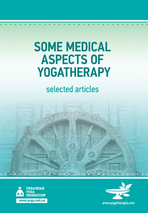 Some Medical Aspects of Yogatherapy. Selected Articles